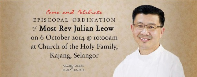 Julian Leow, Kuala Lumpur, syncrétisme, apostasie, interreligieux
